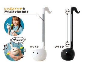 JAPAN GADGET SHOP, folies nippones!